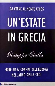 Estate in Grecia