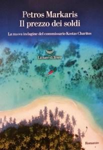 Copertina libro Il prezzo dei soldi di Petros Markaris